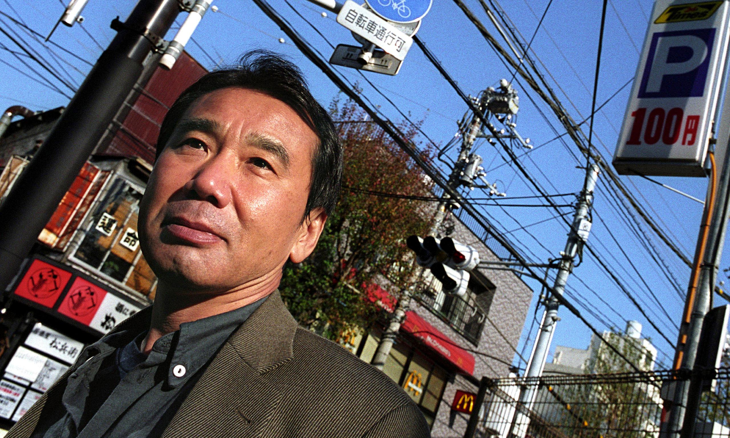 haruki murakami essays View haruki murakami research papers on academiaedu for free.