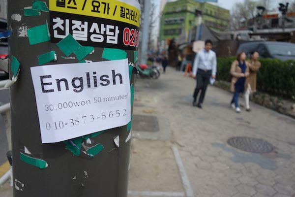 kb-english-1